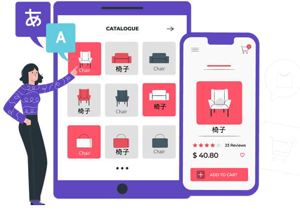 efficient-for-eCommerce
